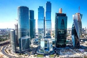 Москва-Сити официальный сайт