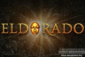 Эльдорадо казино – храм онлайн-автоматов