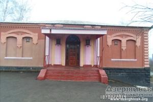 Ольгинская школа