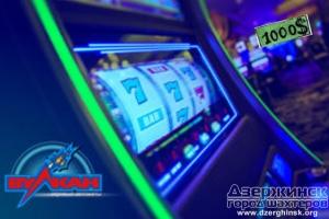 Почему многие игроки выбирают онлайн-автоматы «Вулкан»