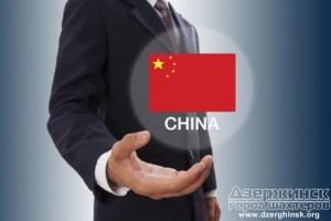 Надёжный бизнес в Китае