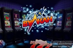Причины популярности проекта онлайн-казино Вулкан