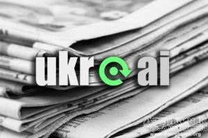 Новости Украины Ukr.ai.
