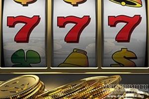 Лучшие способы вывода денег из казино Вулкан