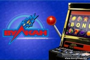 Выгодные условия игры в онлайн-автоматы Вулкан