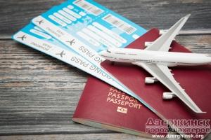 Доступные поездки в Европу