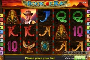 Почему стоит попробовать свои силы в игровых автоматах Book of Ra Deluxe