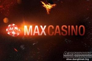 Проведите свободное время с пользой в онлайн-казино MAXCASINO