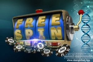 Бездепозитный бонус для тестирования онлайн казино