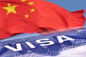 Оформить визу в Китай