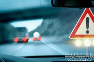 Как безопасно водить и правильно беседовать с сотрудником ДПС