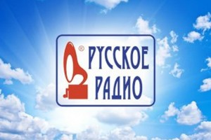 Грандиозное концертное шоу от «Русского Радио»