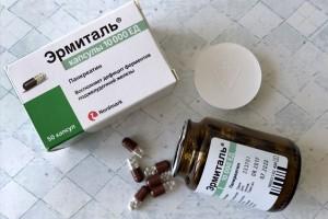 В лечение нарушений и дисфункции желудочно - кишечного тракта поможет Эрмиталь