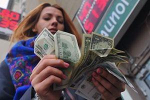 Меняем валюту в Харькове по хорошему курсу