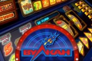 Особенности регистрации и преимущества казино Вулкан