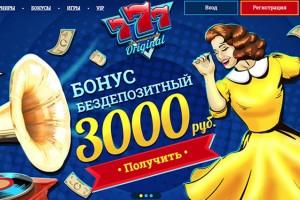 Поднять выигрыши приглашает интернет казино 777 Original