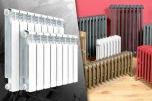 Тонкощі вибору опалювальних приладів
