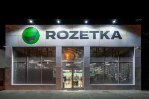 Отзывы покупателей об интернет-магазине Rozetka.ua.