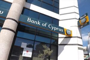 Открытие счёта на Кипре
