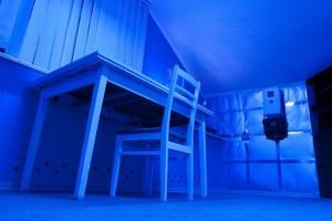 Квест комнаты от компании XROOM