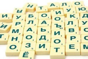 Особенности игры в слова