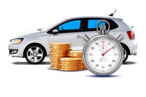 Преимущества услуги автовыкупа