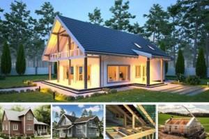 Строительство каркасного дома «под ключ» как оптимальный выбор