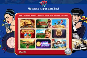 Влиятельное онлайн казино 777 Original: обзор и особенности