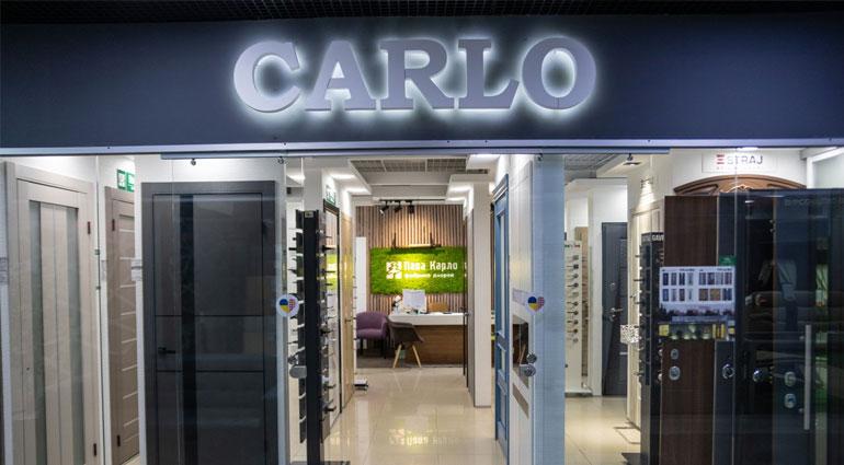Магазин дверей «Папа Карло»: стиль и уют в вашем доме