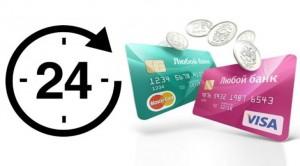 Онлайн кредиты: срочный займ онлайн на карту