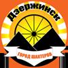 Недвижимость Дзержинска
